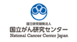 National Cancer Center Japan