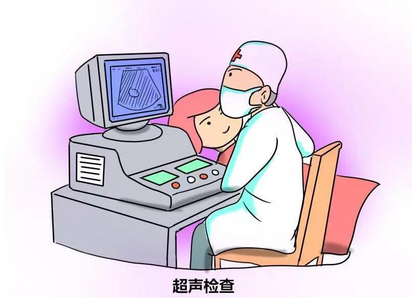 试管婴儿超声检查.jpg