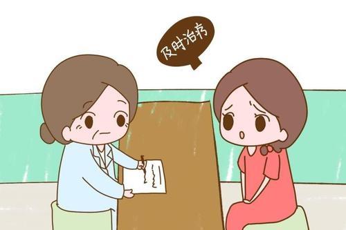 子宫内膜异位症可以做试管婴儿吗